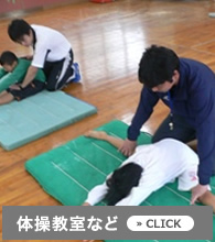 沖縄ymca 体操教室